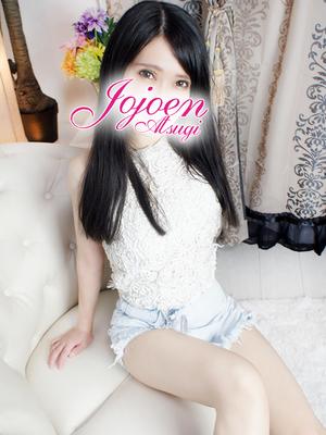 莉乃愛(りのあ)