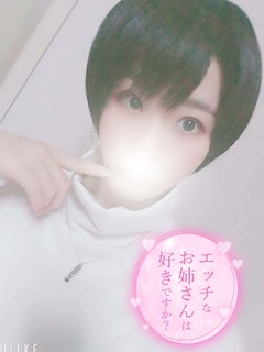 吉野(よしの)