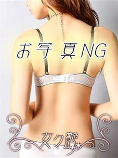 七香(ななか)